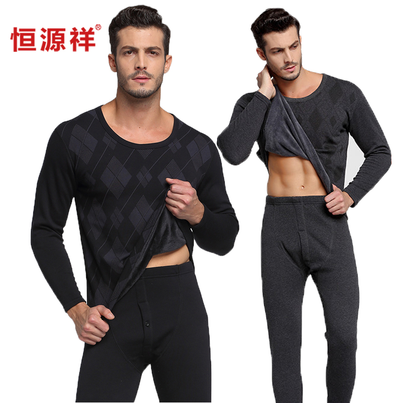 Hengyuanxiang thermal underwear mens thickened Plush winter mens thermal underwear suit for middle-aged and old people in autumn and winter