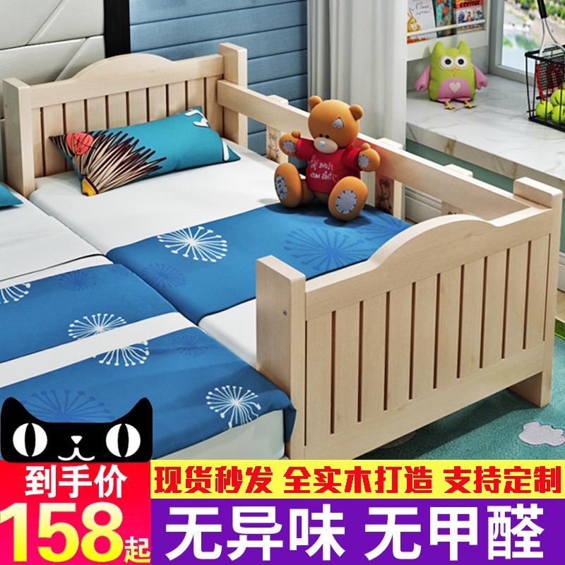 实木儿童床带护栏小床婴儿男孩女孩公主床单人床边床加宽拼接大床图片