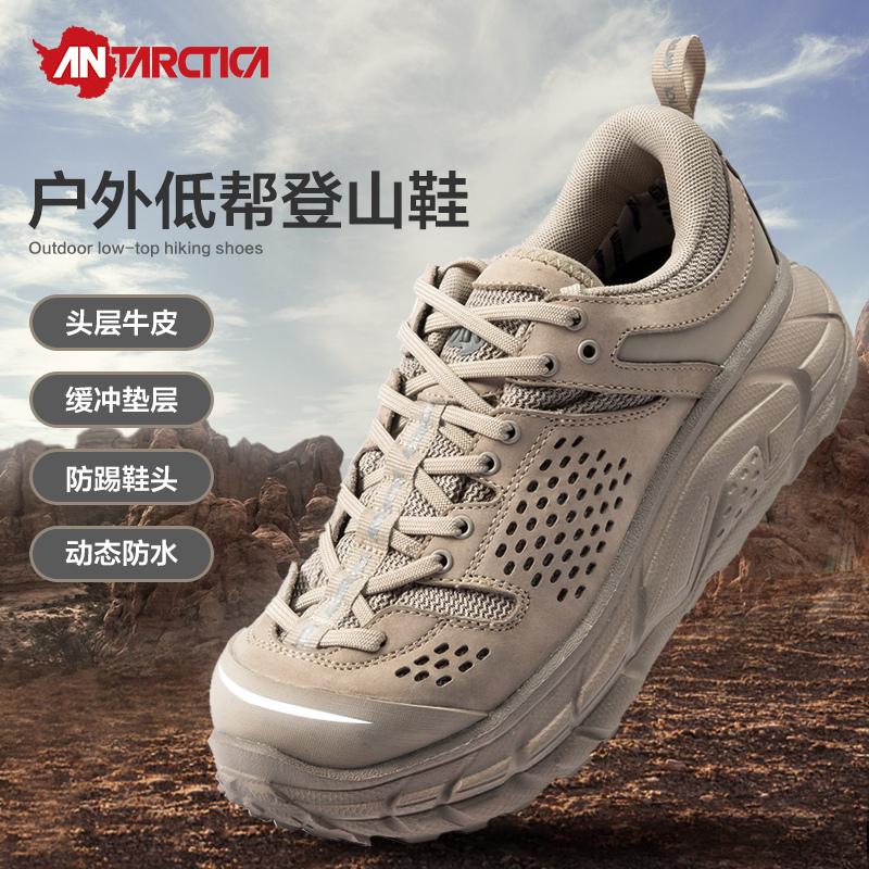 第七大陆防水登山鞋男夏季轻便户外鞋女防滑徒步鞋透气沙漠爬山靴