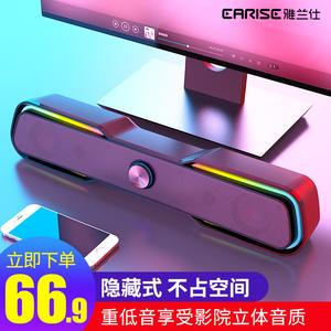 EARISE/雅兰仕Q7电脑音响台式机家用笔记本小音箱手机蓝牙重低音炮长条形喇叭迷你USB多媒体客厅电视通用影响