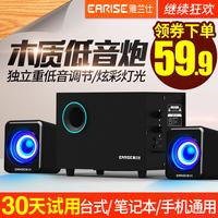 EARISE/雅蘭仕 Q9木質音響電腦音響臺式家用電腦音箱低音炮影響