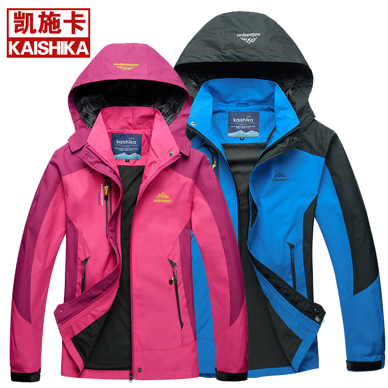 Outdoor assault suit mens and womens spring and autumn single layer thin large size outer suit couple four seasons waterproof windbreaker sportswear