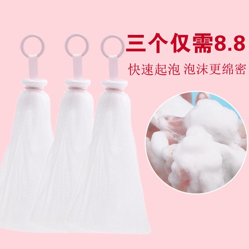 KEOMEU facial cleanser пузырь чистый ручной работы мыло борьба пузырь чистый очистка чистый ванна мыть борьба пузырь туалетное мыло мешок пузырь чистый
