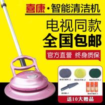 小米米家手持小型自动清洁擦地机家用无线电动拖把扫地一体机