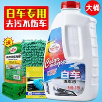 龟牌洗车液水蜡白车专用汽车高泡沫清洁清洗剂强力去污免擦拭用品