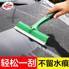 龟牌洗车汽车擦玻璃刮板工具刮水板