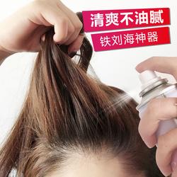 碎发神器刘海自然蓬松防毛躁头发定型喷雾女士发胶持久定型啫喱水
