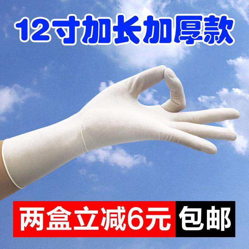 贴手加长加厚一次性丁晴食品家务洗衣防水洗碗医用乳胶橡胶皮手套
