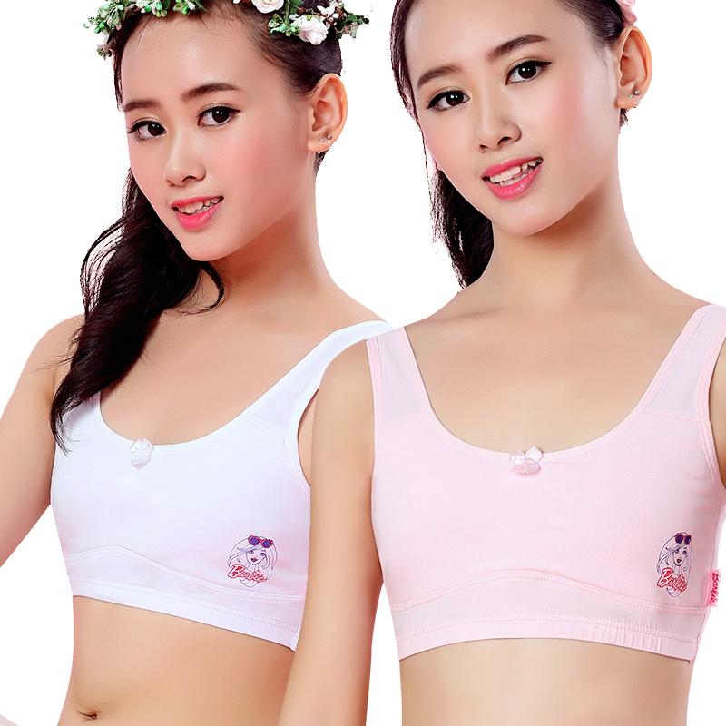 芭比純棉中大童學生胸罩