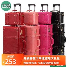 复古红色行李箱直角拉杆箱女旅行婚礼陪嫁新娘红皮箱结婚箱子母箱图片