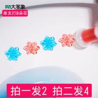 马桶小花厕所清洁神器香味日本清香型除垢凝胶除臭去异味花瓣花香
