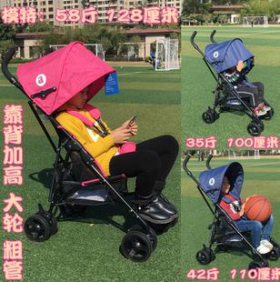 出口轻便可折叠婴儿童伞车加宽3 6岁大童宝宝手推车简易便携旅游