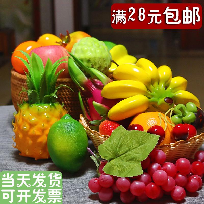 仿真苹果塑料摆件香蕉假蔬果模型