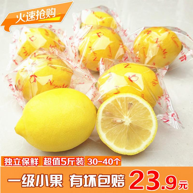 佳园四川安岳新鲜水果一级约黄柠檬限3000张券
