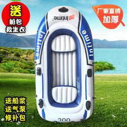 户外充气钓鱼船皮划艇 加厚橡皮艇 冲锋舟 充气船 三人四人游艇