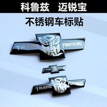 雪佛兰科鲁兹车标贴全新迈锐宝XL科沃兹赛欧3探界者改装饰中网贴