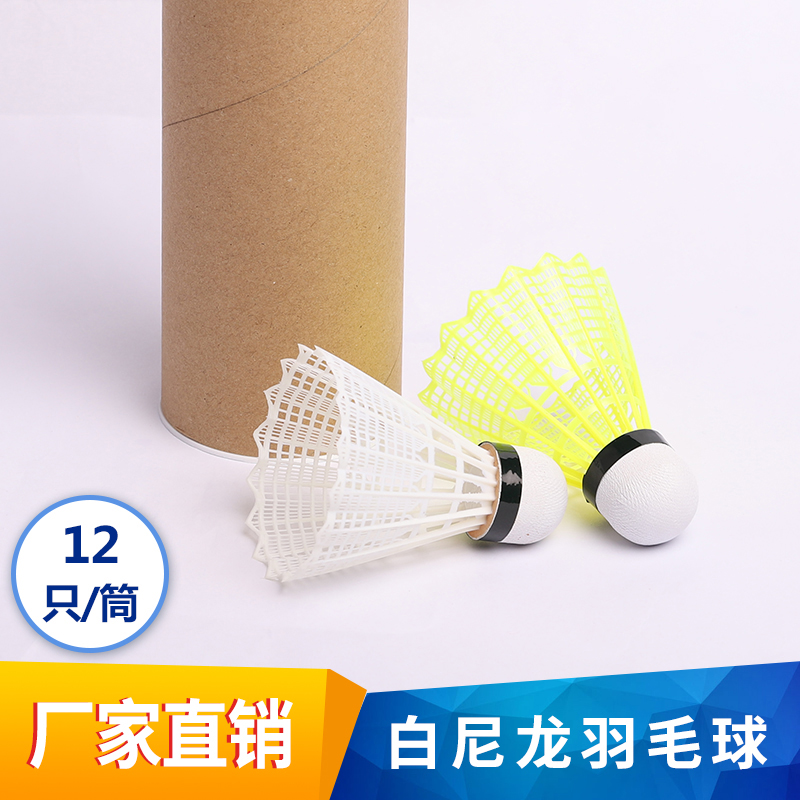 Super durable nylon badminton with 12 cork heads for indoor and outdoor training