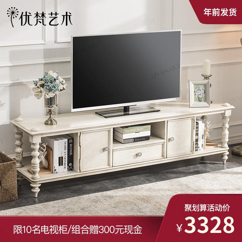 优梵艺术Trunk美式2米电视机柜子储物小户型客厅地柜长方形电视桌