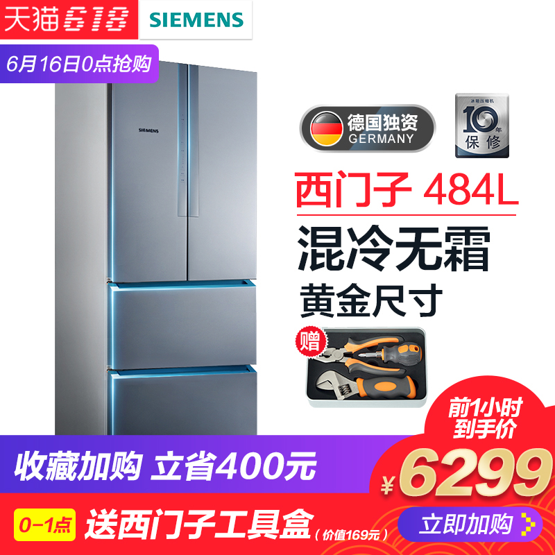 SIEMENS西门子 KM48EA90TI电冰箱怎么样,