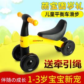 寶寶平衡車兒童3歲幼兒滑行車周歲1扭扭車2嬰兒學步無腳踏溜溜車圖片