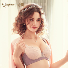 Yiqian underwear women's thin style gather up and support adjustable large size bra sexy lace non-sponge ultra-thin bra