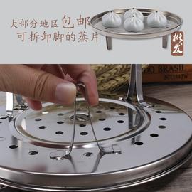 不锈钢蒸盘器蒸架蒸包子电饭煲蒸格高压力蒸锅篦子蒸架支盘架篦子