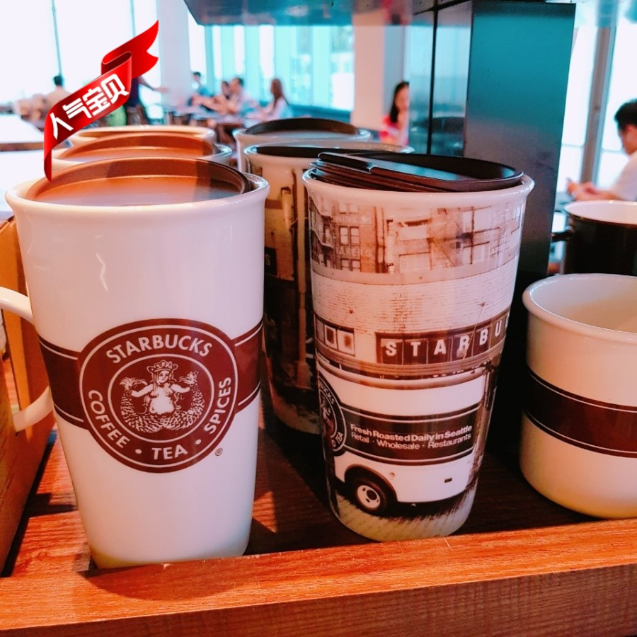 韩国星巴克 西雅图一号店美国风马克杯随行杯派克一号店杯子 正品