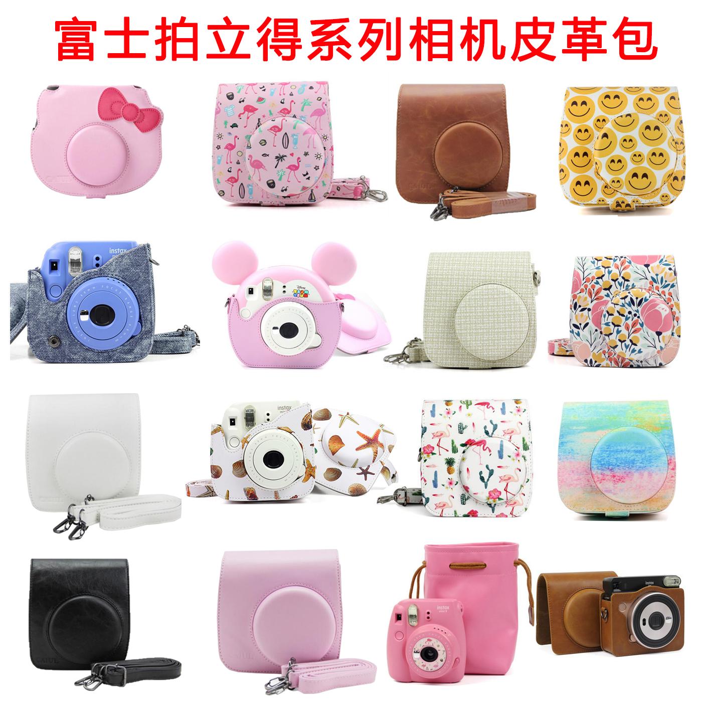 Кожа пакет Поляроидная камера Fujifilm пакет Mini8 // 9 / 7c / 7s / 25/70/90 / свободный защитный футляр чехол