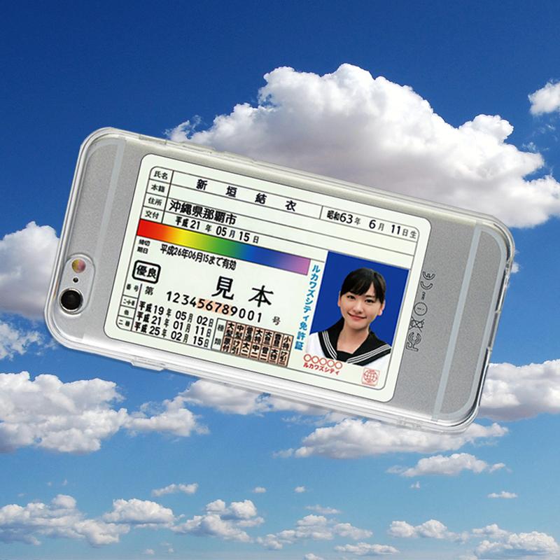 RKW 原创设计新垣结衣日文通行证iPhone手机壳日系日本gakki
