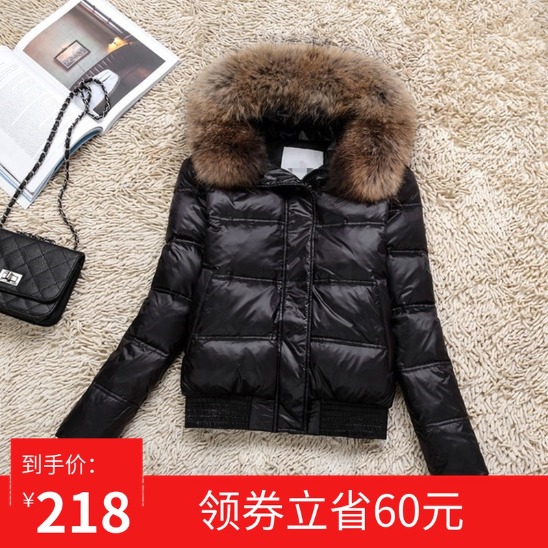 Small down jacket for women short 2020 new Korean slim large wool collar coat for women fashion student jacket