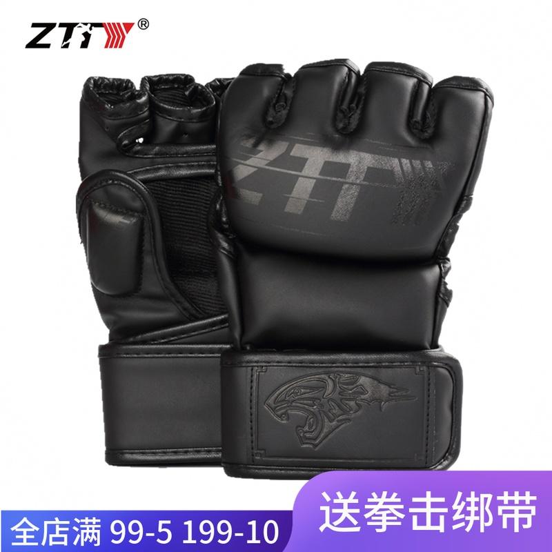 Боксерские груши и перчатки для детей Артикул 564717799863
