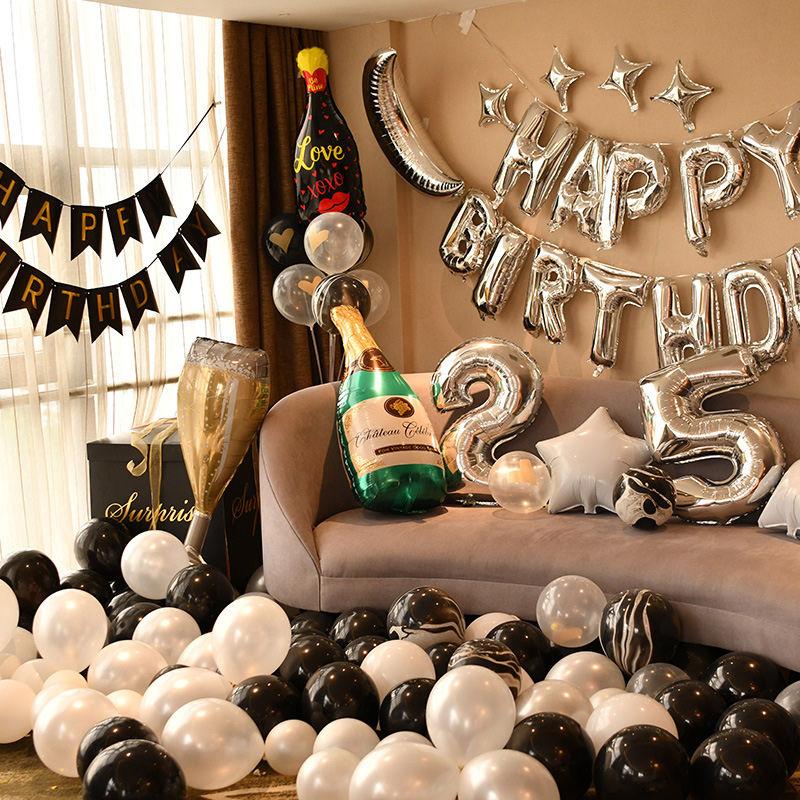 中國代購 中國批發-ibuy99 派对用品 生日气球装饰创意成人生日派对房间布置场景用品生日气球套餐