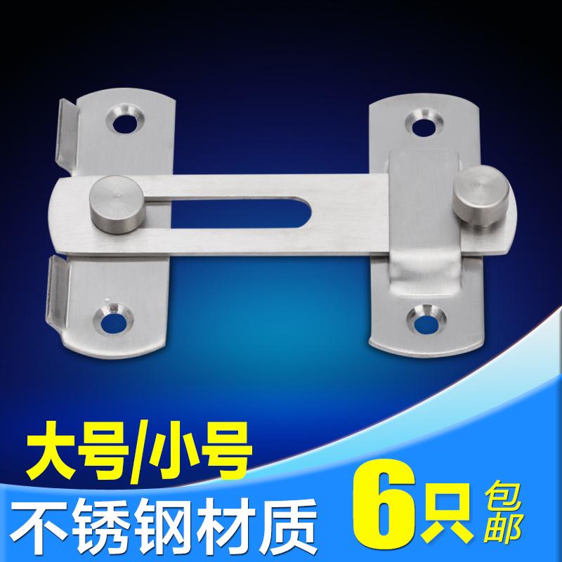 促销 不锈钢插销 门扣 门栓 搭扣 防盗门扣 门锁扣 插栓 配螺丝