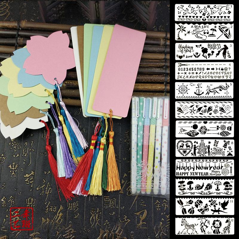 书签创意diy材料包简约文艺古典中国风手工自制空白手绘卡学生用