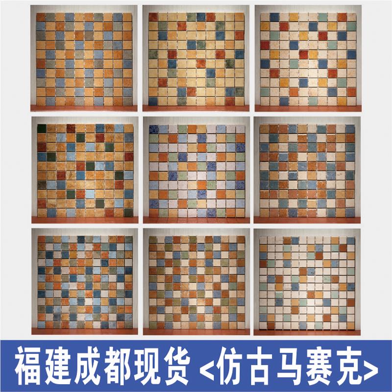 小当家马赛克陶瓷背景墙瓷砖仿古踢脚线过门石边线腰线石美式乡村