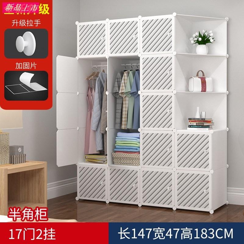塑料卧室推拉门简约现代仿实木衣柜限10000张券