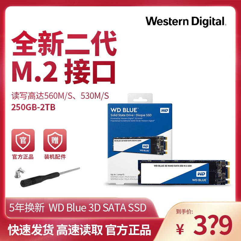 SSD диски Артикул 586698172728