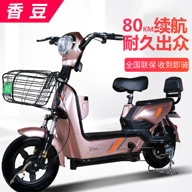 Xiangdou 3C new national standard electric car with pedal 48V battery car adult electric bicycle Golden Eagle electric car