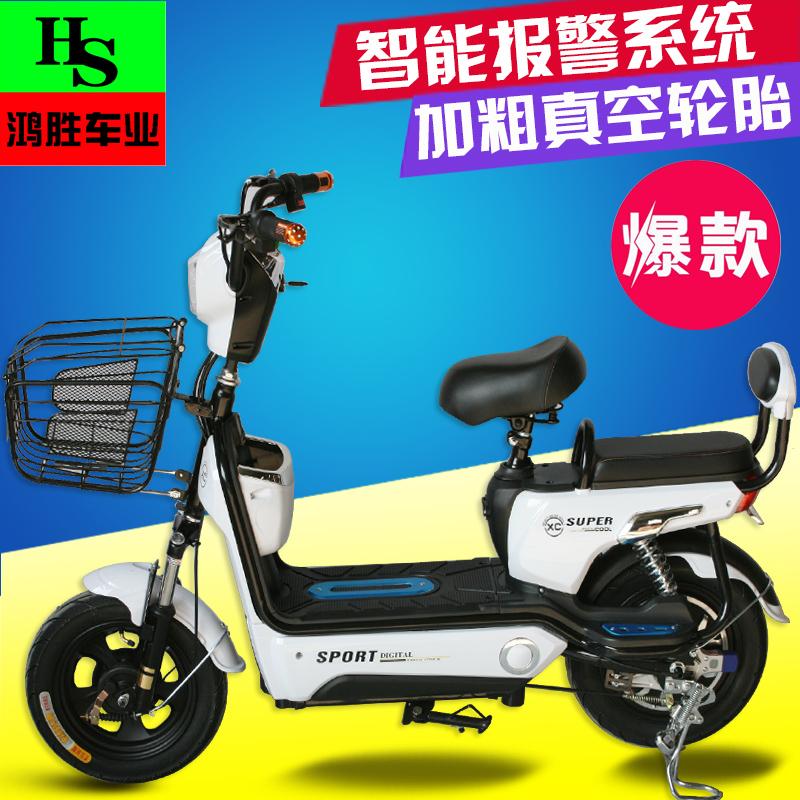 Летать голубь коллекция группа электромобиль электрический велосипед мода скутер электрический мощность автомобиль 48V вольт аккумуляторная батарея автомобиль