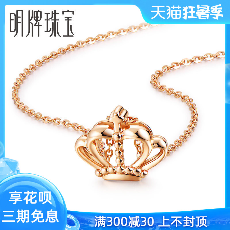 Mingpai jewelry 18K gold necklace colorful gold crown necklace pendant jewelry chain csr0018 pricing