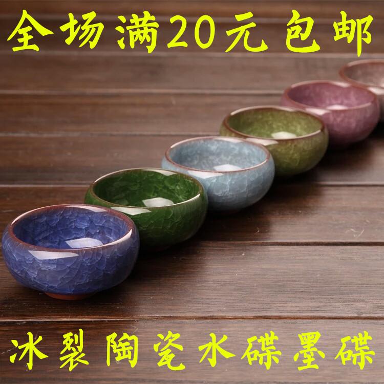 Культура дом четыре небольшой вода блюдо вода чаша Чернила камень тайвань небольшой карандаш мыть кисть установите разводья льда блюдо многофункциональный чернила блюдо кисть наклонение вода