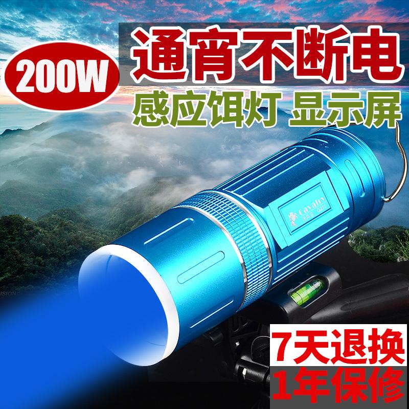 Blu-ray 200W четыре источник света промысел лампа ночь рыба светло-фиолетовый светящаяся лампа ultrabright лампы потяните приманку свет увеличить зарядка фонарик