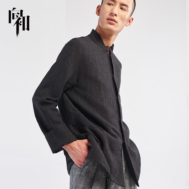 (用1620元券)向初秋季中国风棉麻立领男士衬衫