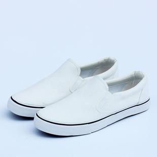 双星帆布鞋 不系带一脚蹬工作鞋 包邮 运动透气 男女黑白色甲板鞋