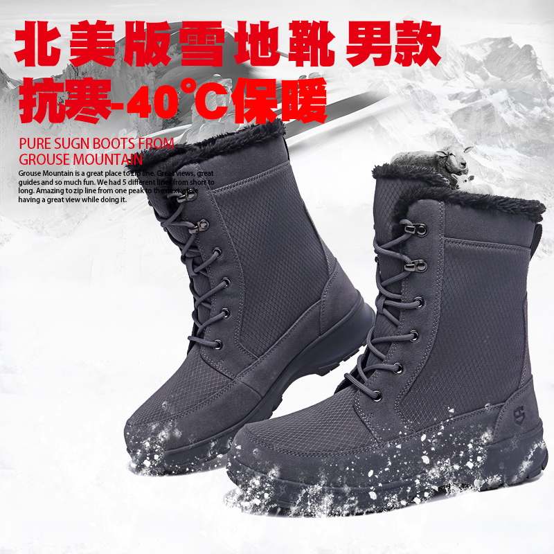 Outdoor Snow Boots Mens waterproof and antiskid boots in winter northeast plush and thickened warm mountaineering ski shoes man