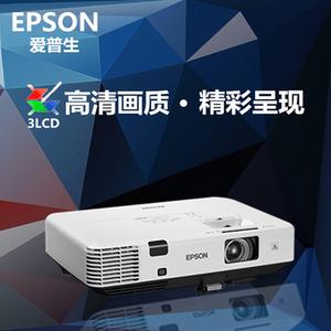 Epson/爱普生EB-C760X 投影仪高清高亮 商务教学工程投影机