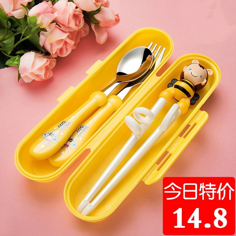 满5元可用5元优惠券训练小孩家用学习筷吃饭儿童筷子