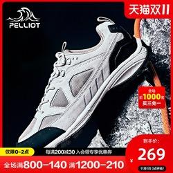 伯希和户外登山鞋低帮防滑耐磨头层牛皮沙漠减震透气轻便男徒步鞋