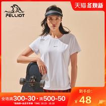 8124881247恤薄款T恤男女款短袖棉弹力透气T探拓夏季白色灰色