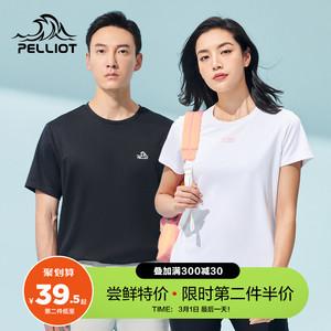 领【30元券】购买伯希和新款t恤男户外速干女打底衫